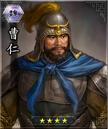 Cao Ren (CC-ROTK).png