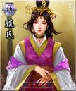 Zhenshi (CC-ROTK).png