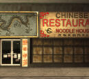 Chinese Restaurant Noodle House