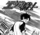 Extra Chapters