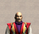 Kessen Character Images