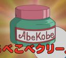 Abekobe Cream