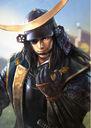 Masamune Date (NAS).jpg