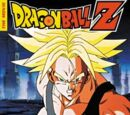 Dragon Ball Z: Moetsukiro!! Nessen Ressen Chōgekisen