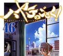Hayate no Gotoku! Manga Volume 46