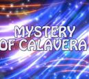 Тайна Калаверы