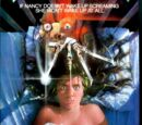 JDR: A Nightmare on Elm Street review (Wes Craven tribute)