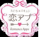 Romance apps logo.png