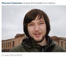 Ц.укр - соціальна мережа