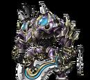 Aizen (Gear)