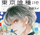 Lista de Capítulos de Tokyo Ghoul: re
