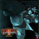 SFIII 3rd Strike OST.png