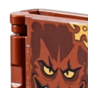 Book of Monsters.png