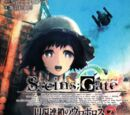 Steins;Gate - Annularly-Chained Ouroboros 2
