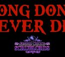 Dong Dong Never Die