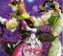 El.jef/Propuesta de doblaje de JoJo's Bizarre Adventure: The Animation