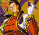 Wong (Psychic Force)