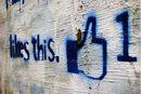 Facebook's Infection.jpg