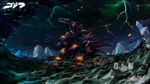 Godzilla Songs
