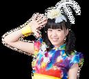Chiyuri Ito