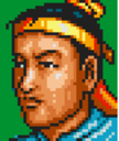 Cao Chun (ROTKSFC).png