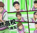 Liceum Shinzen