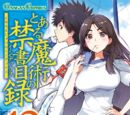 Toaru Majutsu no Index Manga Volume 12