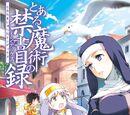 Toaru Majutsu no Index Manga Volume 15
