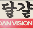 Big Dan Vision Optometry