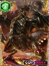 MHRoC-Black Gravios Card 001.jpg
