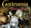 Castlevania: Harmony of Despair