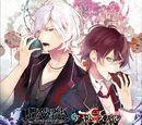 Diabolik Lovers VERSUS SONG Requiem (2) Bloody Night Vol.I Ayato VS. Subaru