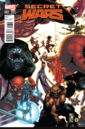 Secret Wars Vol 1 7 Bianchi Connecting Variant.jpg