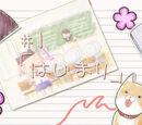 Beginning (Anime)