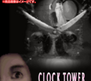Clock Tower Soundtrack