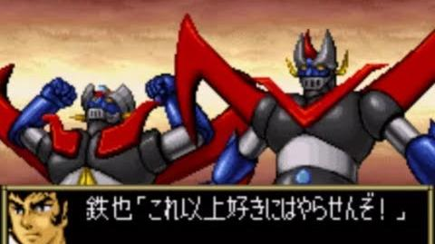 Super Robot Taisen Copmact 3 - Great Mazinger