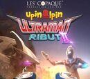 Ultraman Ribut II
