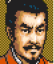 Nobunaga Oda (NAHD).png