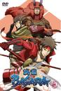 BASARA Anime Vol 2.png