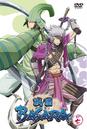 BASARA Anime Vol 5.png