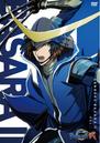 BASARA II Anime Vol 1.png