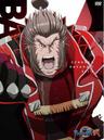 BASARA II Anime Vol 6.png