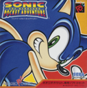 Sonic-Pocket-Adventure-JP-Boxart.png