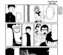Chapter 52