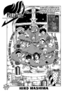 Fairy Tail Christmas Special Cover.png