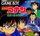 Detective Conan: El tren magnífico sospechoso