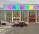 "Babies ""Я"" Us"