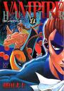 Vampire Hunter Manga.png