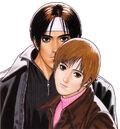 KyoYukiShin96.jpg