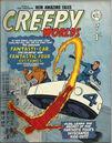 Creepy Worlds Vol 1 35.jpg